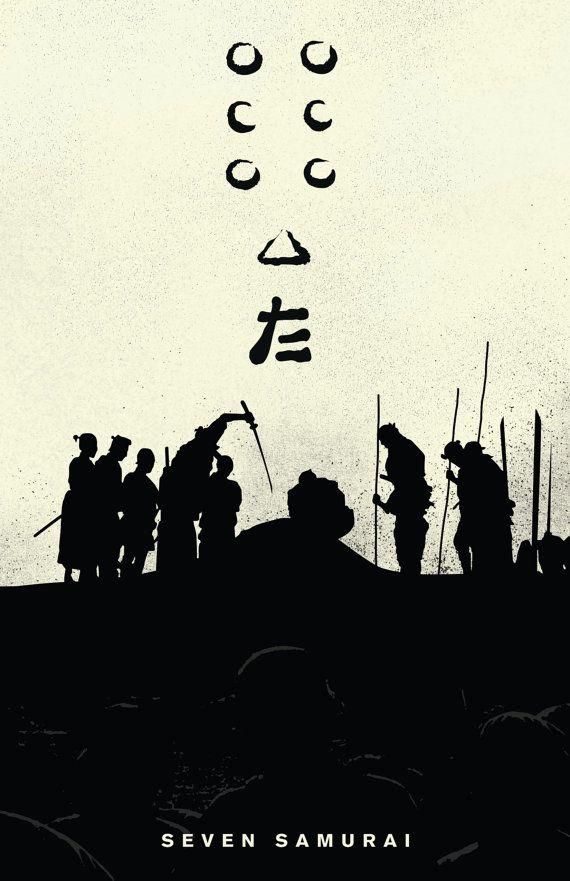 Seven Samurai Minimalist poster