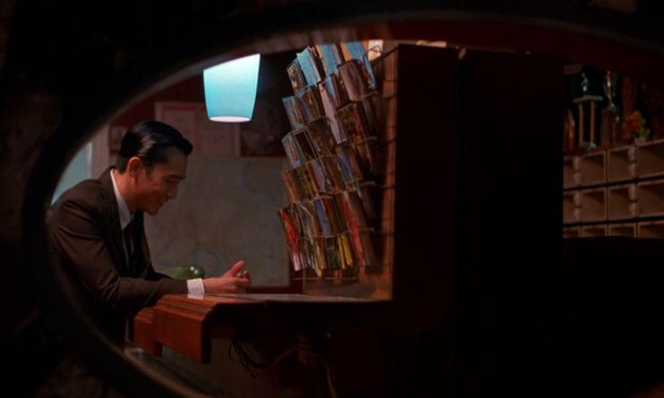 In the mood for love 02 - high on films