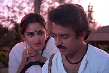 Kamal Hassan and Jaya Prada in sagara sangamam
