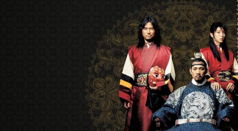 Jung Jin-young, Lee Joon-gi and Kam Woo-sung in the film The King and The Clown - The Best Korean Movies of The Century
