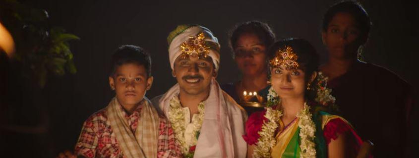 Priyadarshi and Anusha getting married in Mallesham