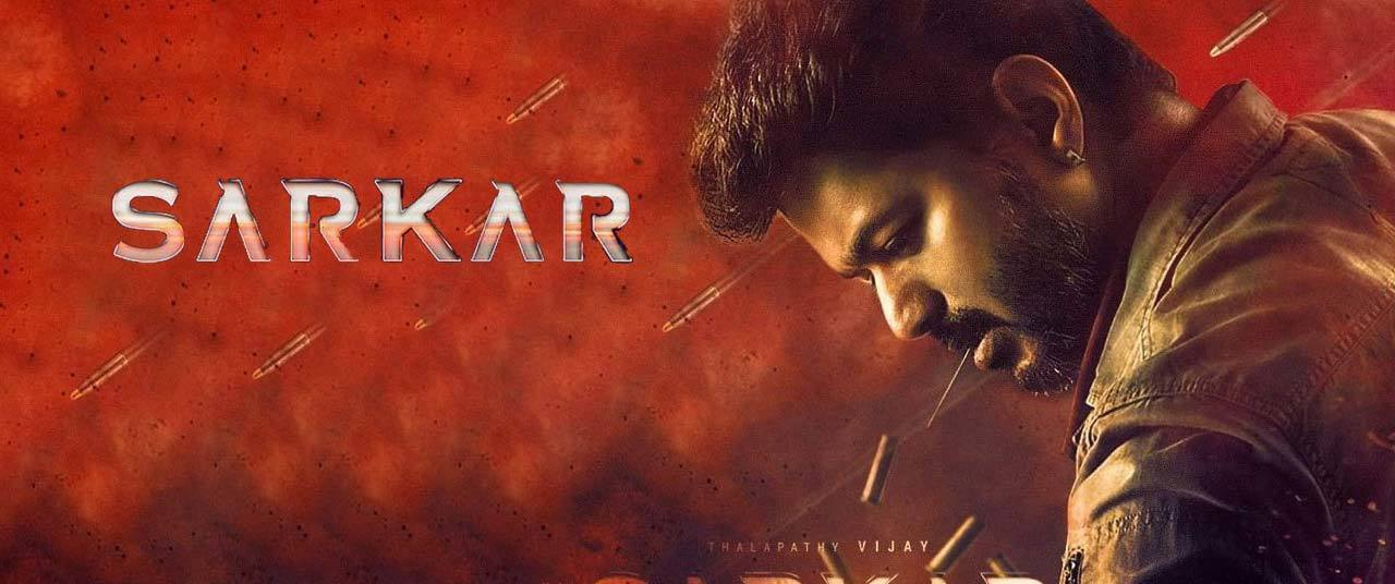 Vijay in Sarkar Tamil Movies 2018