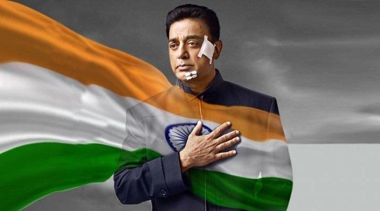 vishwaroopam 2 Tamil movies 2018