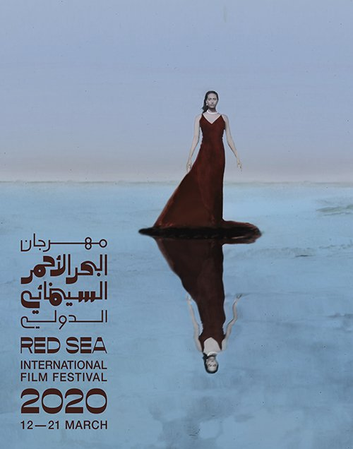 red sea international film festival poster