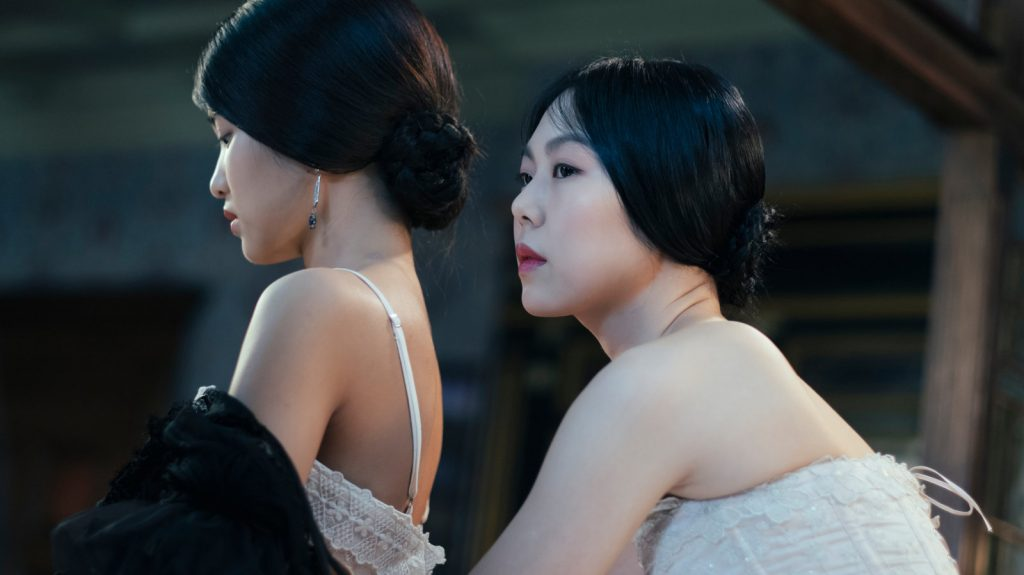 Parasite (2019) The Handmaiden