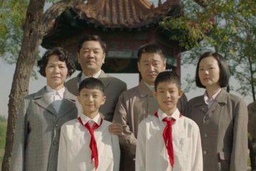Di Jiu Tian Chang