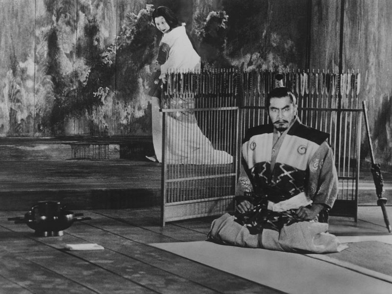 Throne of Blood Review