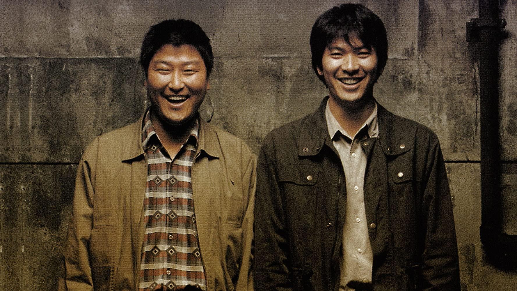 Bong Joon-Ho Filme