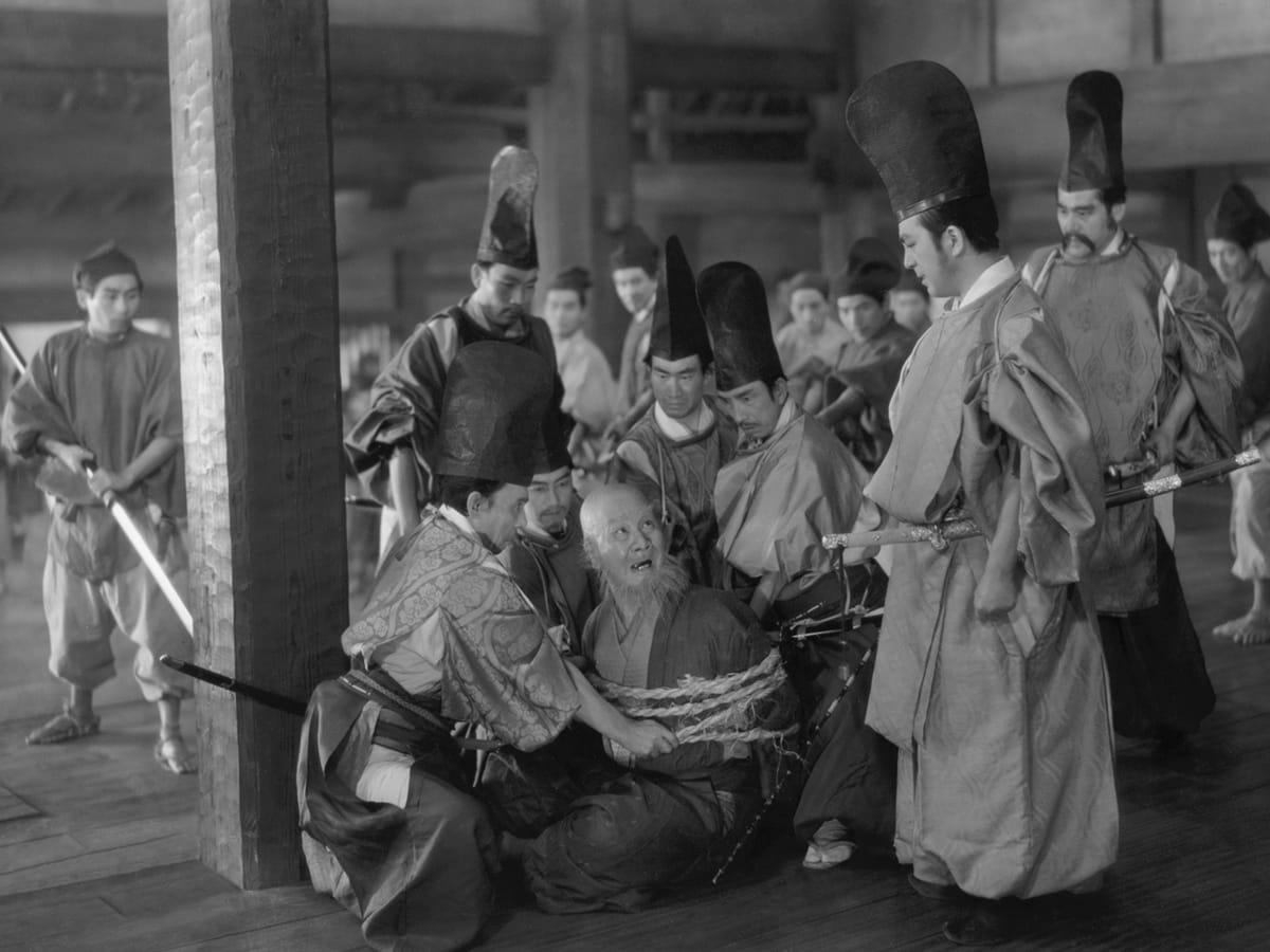 Sansho The Bailiff 1954
