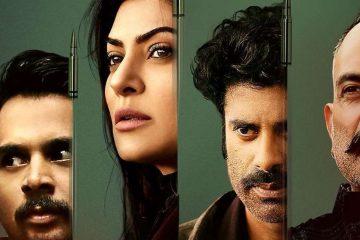Aarya (Season 1)