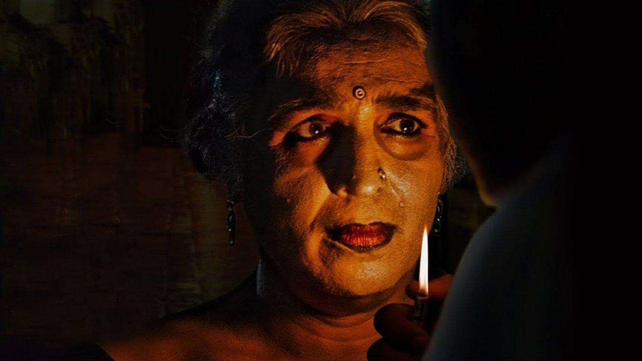 Disturbing Hindi Movies - Ajji (2007)