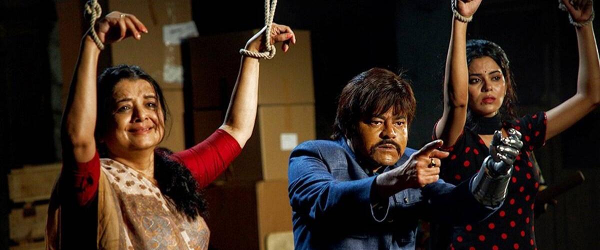 Best Hindi Films 2020 Kaamyaab