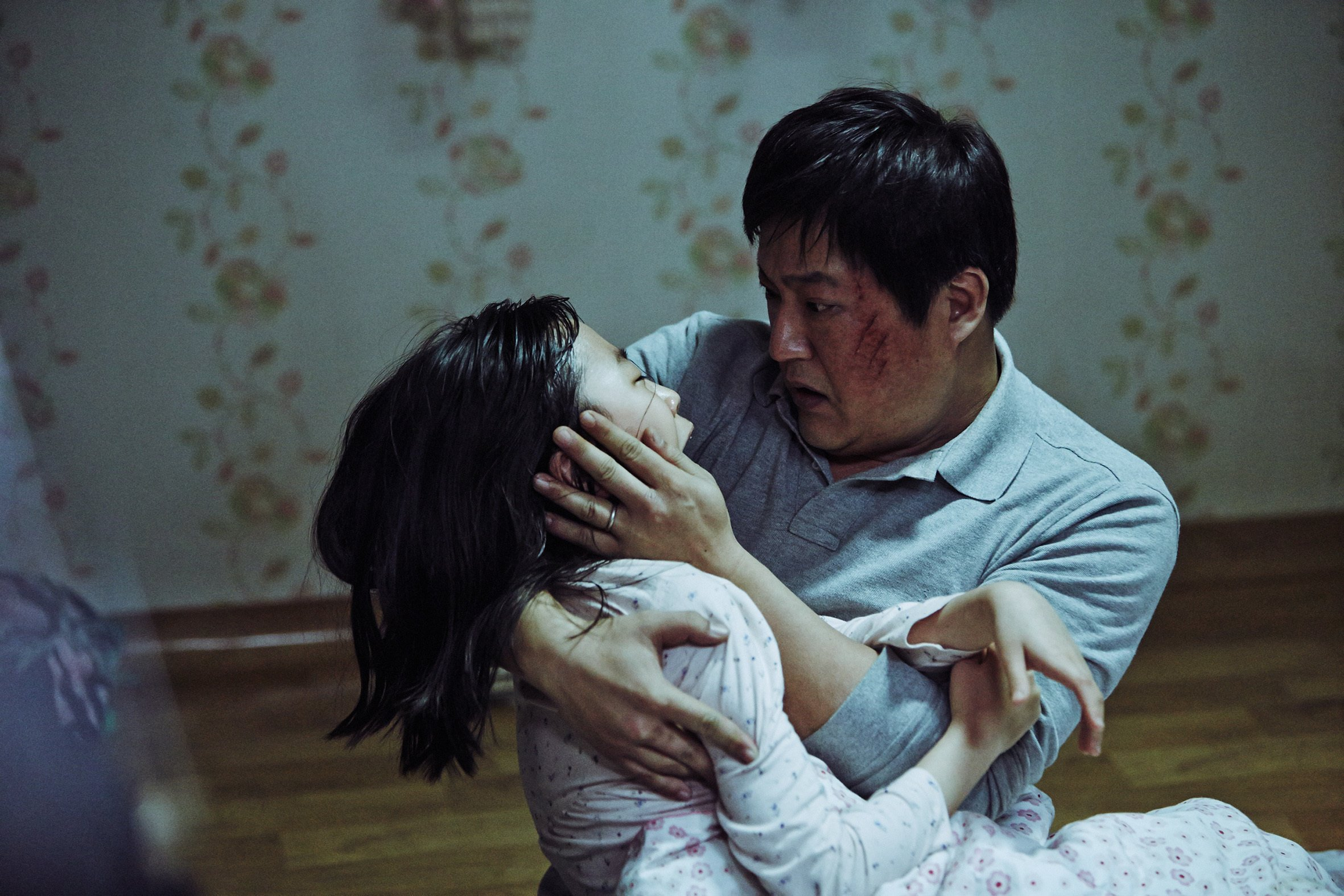 Horror Movies of Decade 2010s - The Wailing