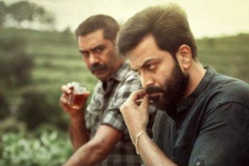 Indian Movies of 2020 - Ayyappa