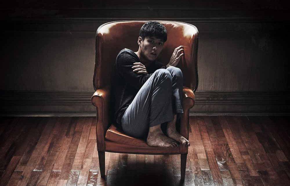 Korean film Forgotten (2017) on Netflix