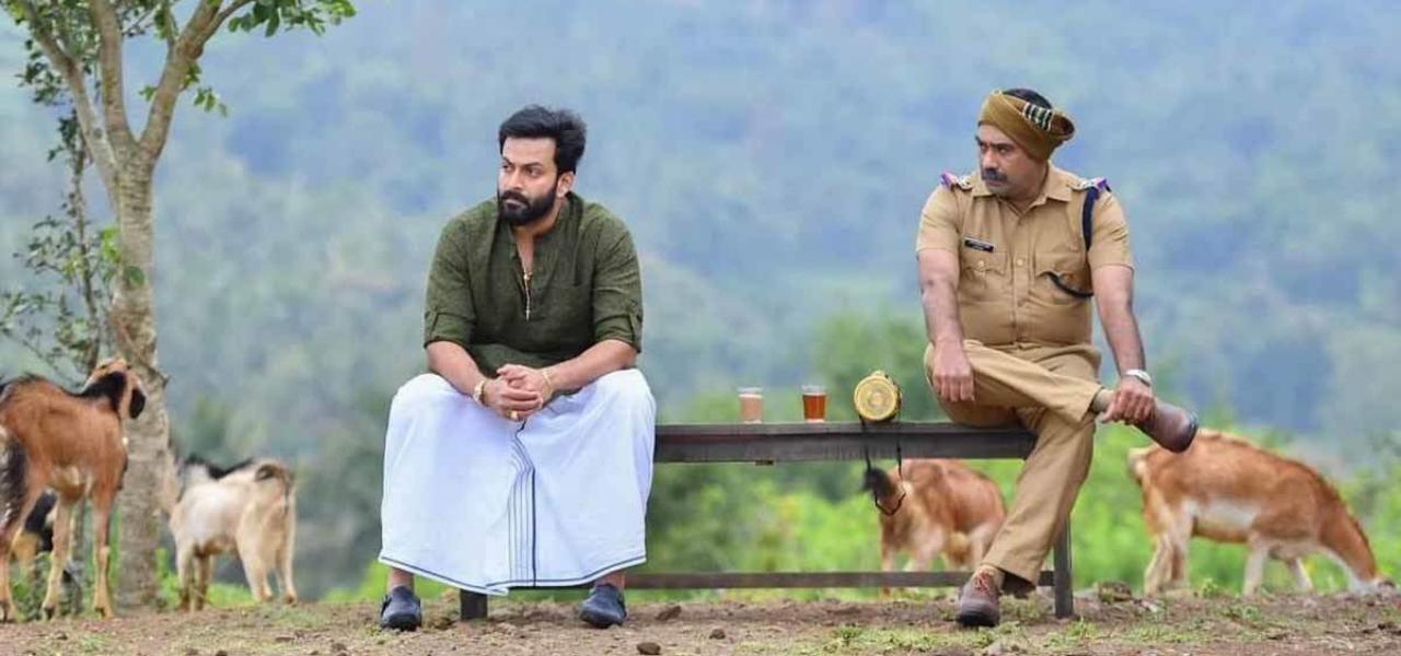 Malayalam Movies On Amazon Prime Video - Ayyappanum Koshiyum (2020)