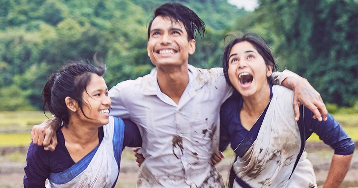 Assamese Movie