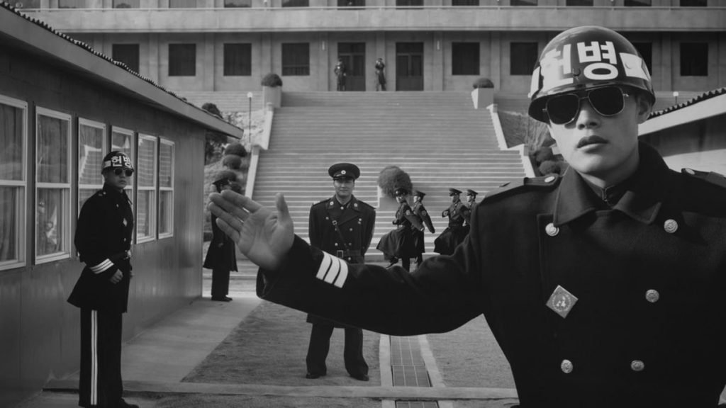 Park Chan-wook Joint Security Area (2000)