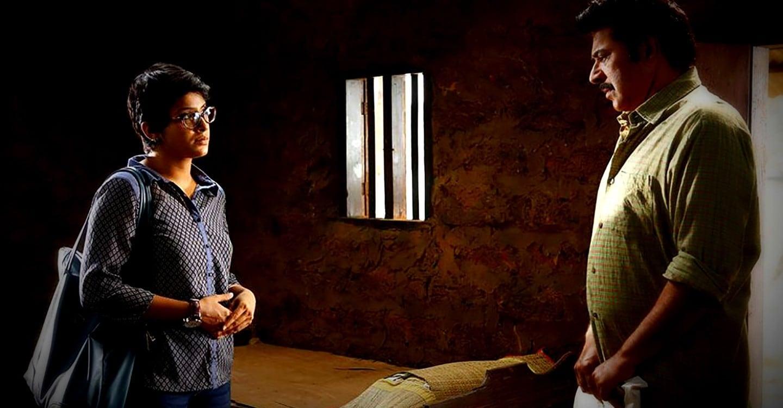 Malayalam Movies - Munnariyippu