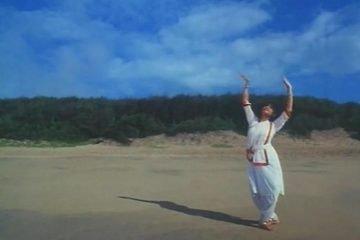 Yugant 1995