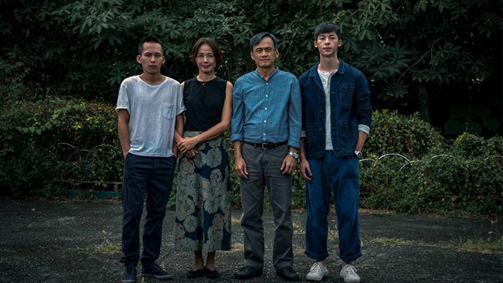 Asian Films on Netflix A Sun