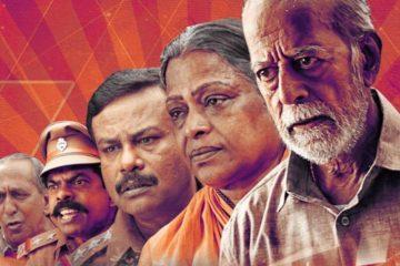 Appathava Aattaya Pottutanga Movie Review (1)